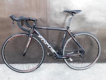 Велосипед FOCUS Culebro (777410)