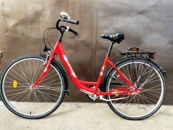 Велосипед VORTEX City 600 (777635)