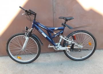 Велосипед OUTDOOR Phoenix (777030)