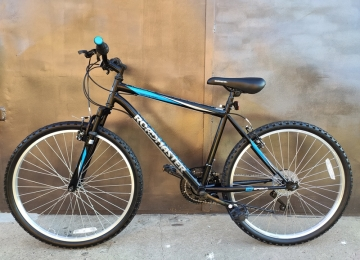 Велосипед ROADMASTER Granite (777455)