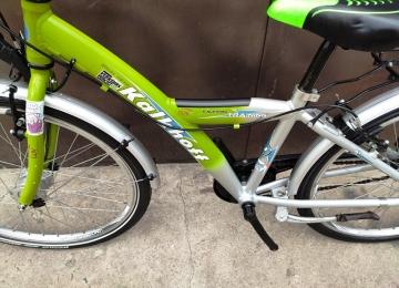 Велосипед KALKHOFF Training (777539)