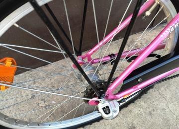 Велосипед ARCONA Street (777557)