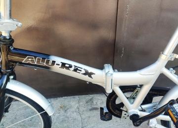 Велосипед складной Prophete ALU-REX (777683)